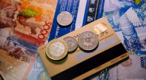 Скольким казахстанцам повысят зарплаты в 2019 году, рассказал министр
