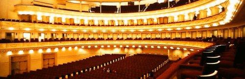 Алматинская школьница выступит в Карнеги-холле в Нью-Йорке