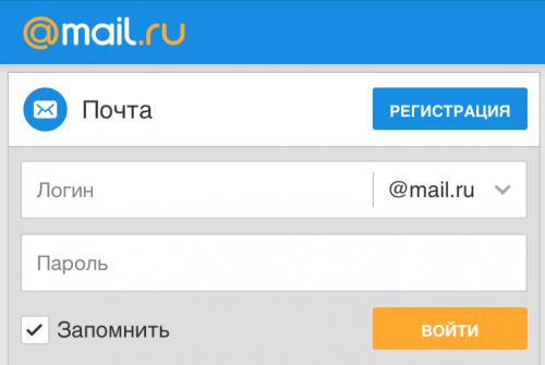 Mail.ru переведет ящики электронной почты на вход по паролю из СМС