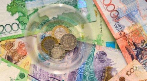 Погасят ли казахстанцам долги по нескольким кредитам