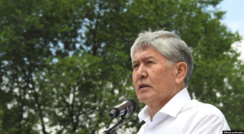 Парламент Кыргызстана лишил Алмазбека Атамбаева неприкосновенности