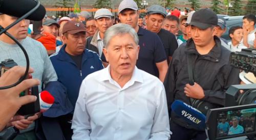 "Атамбаев: ""Я буду сопротивляться, буду отстреливаться"""