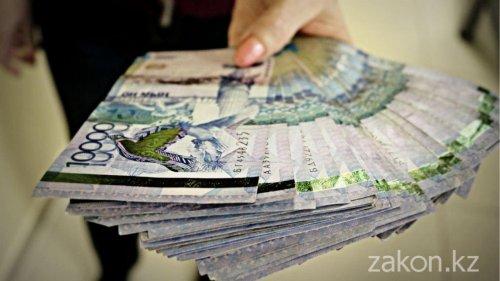 Сколько будут получать студенты в Казахстане