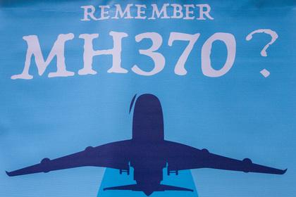 Названа новая версия гибели малайзийского «Боинга» MH370