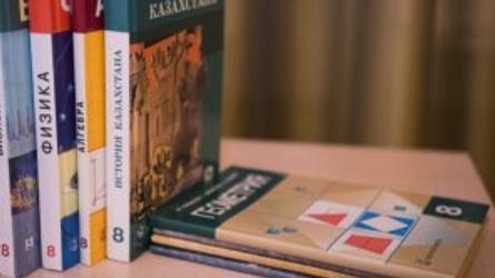 В Казахстане подорожали учебники