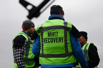 Россия рассказала о тайных переговорах с Нидерландами по MH17