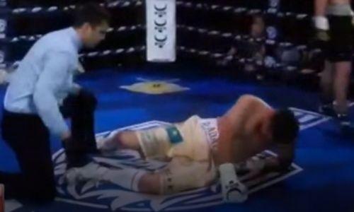 Видео нокаута, или Как небитый казахстанец после удара в челюсть проиграл титул