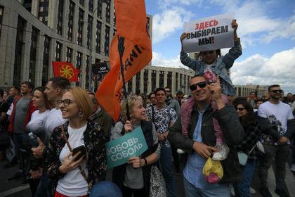 Полиция Москвы назвала число задержанных за участие в акции у мэрии