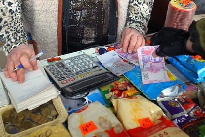 Украинская гривна рекордно подорожала