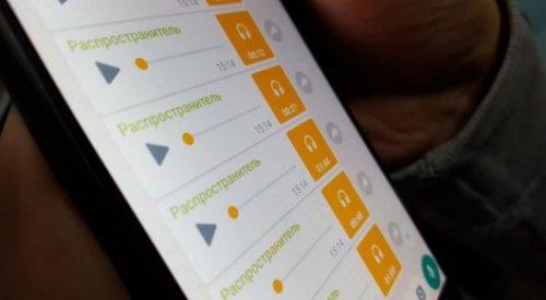Генпрокуратура призвала казахстанцев воздержаться от рассылки фейков