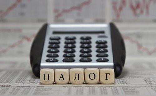 До конца 2019 года жители Арыси освобождены от уплаты налогов