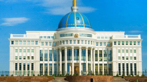 Токаев ввел мораторий на создание субъектов квазигосударственного сектора