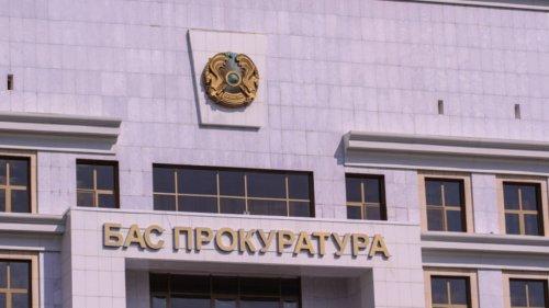 Генпрокуратура: Уголовных дел в отношении Данияра Акишева не зарегистрировано