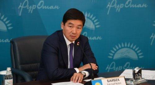 Байбек высказался за проведение партийной чистки в Nur Otan
