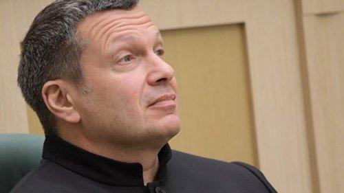 Соловьев предрек украинскому политологу жизнь в канаве без российских шоу