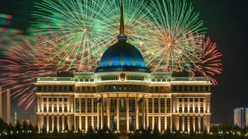 День столицы отмечают в Казахстане