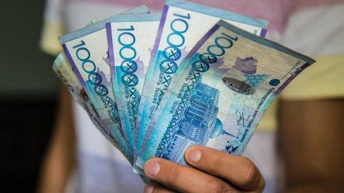 Названы сроки списания штрафов и пени по кредитам казахстанцев