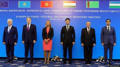 Евросоюз выделит странам Центральной Азии дополнительные 72 млн евро