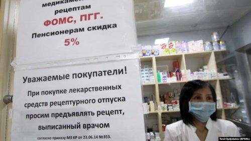 """Кыргызстанец ограбил аптеку: """"не на что было купить лекарства дочери"""""""