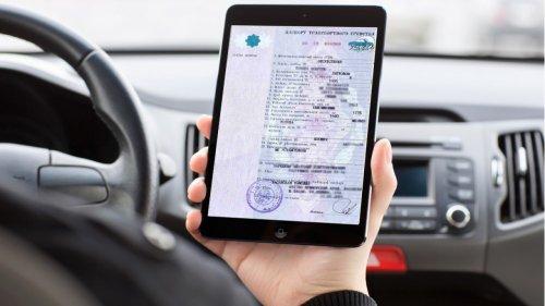 Правила ведения электронных паспортов на автотранспорт утвердили в РК