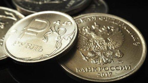 Российский рубль признан самой недооцененной валютой в мире
