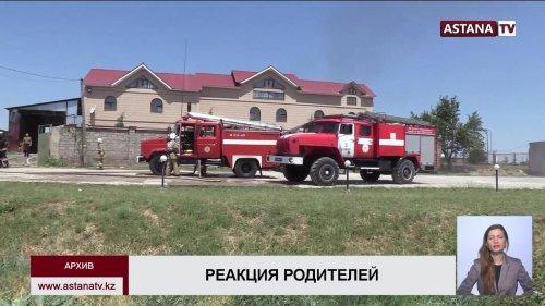 В Шымкенте члены спецкомиссии попросили прощения у родителей работника, погибшего при взрыве на АЗС