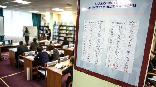 СМИ: Переход на латиницу в Казахстане может затянуться еще на 10 лет