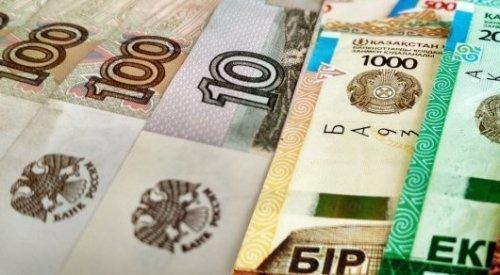 Рубль рекордно подорожал в казахстанских обменниках