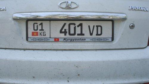 Ограничат ли въезд и передвижение по Казахстану автомобилям из стран ЕАЭС