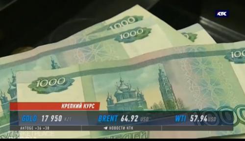 Дорогой рубль приведёт к удорожанию продуктов – эксперты
