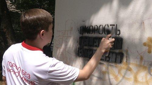 Алматинцев призвали закрашивать рекламу наркотиков на заборах