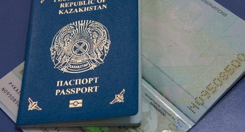 В Казахстане могут снизить госпошлину при оформлении детских паспортов