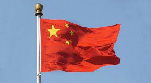 "В КНР опубликовали книгу о Синьцзяне и ""Восточном Туркестане"""