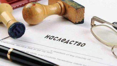 Отвечают ли наследники по долгам наследодателя, если не оформляют права на наследство