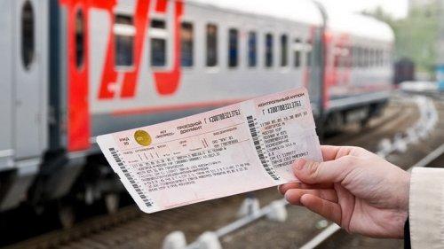 Токаев поручил разобраться с искусственным дефицитом билетов на поезда