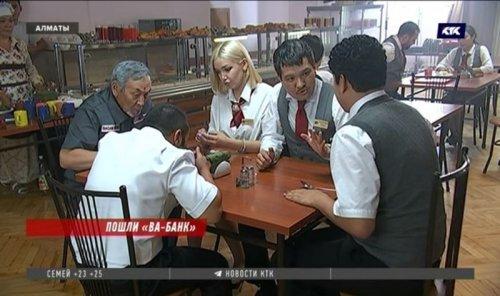 Как пятеро казахстанцев грабили банк, покажут на большом экране