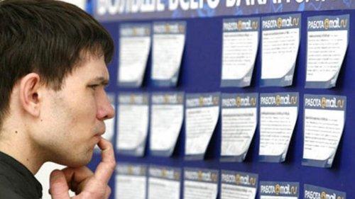 Молодежь не желает работать за 100 тысяч тенге в столице