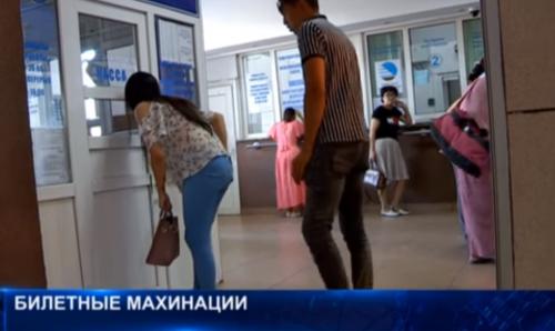 Помогайки на станции «Шымкент»: у них билеты есть на все поезда