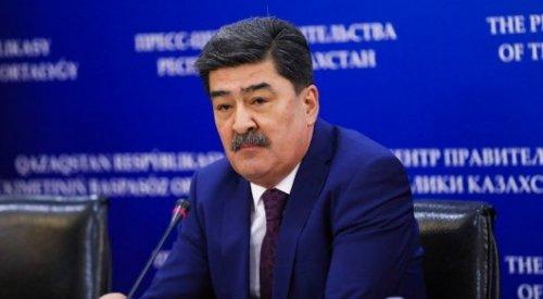 Ерлан Нысанбаев стал вице-министром экологии