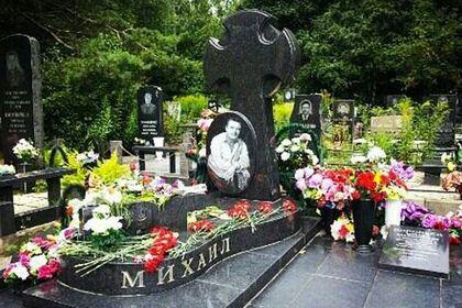 Названо имя предполагаемого убийцы Михаила Круга