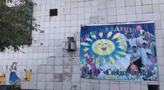 Детский центр в Карагандинской области сравнили с концлагерем: объект больше не будет принимать детей