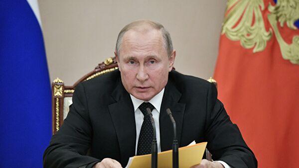 Путин выступил с заявлением по выходу США из ДРСМД