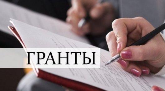 Опубликован список обладателей грантов в магистратуру - 2019