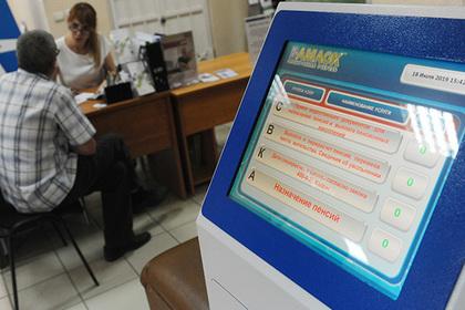 В России опять изменят пенсионную систему