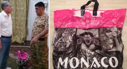 История розового пакета: сына бывшего замглавы МВД Кыргызстана объявили в розыск