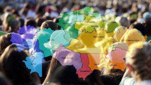 Перепись населения пройдет в Казахстане в октябре 2020 года