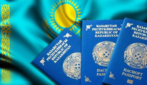 Казахстан опередил страны ЦА в рейтинге паспортов мира