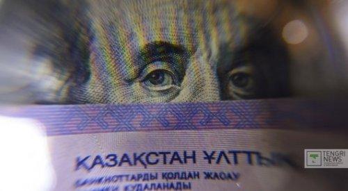 Какие валюты слабеют вместе с тенге
