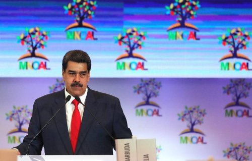 Мадуро призвал провести 10 августа всемирную акцию протеста против Трампа
