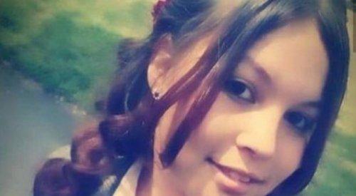 История пропавшей беременной студентки в Алматы получила неожиданное продолжение